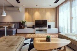 3 ห้องนอน คอนโดมิเนียม สำหรับขาย ใน ช่องนนทรี, ยานนาวา
