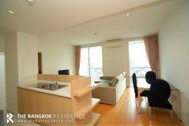 2 ห้องนอน คอนโดมิเนียม สำหรับเช่า ใน วิลล่า ราชเทวี ใกล้ BTS อารีย์