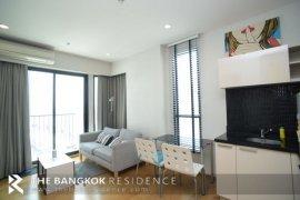 1 ห้องนอน คอนโดมิเนียม สำหรับขาย ใน ฟิวส์ สาทร-ตากสิน ใกล้  BTS วงเวียนใหญ่