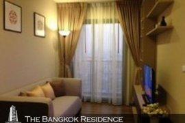 1 ห้องนอน คอนโดมิเนียม สำหรับเช่า ใน คอนโด ออนิกซ์ พหลโยธิน