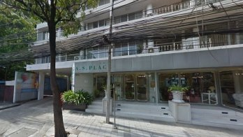 AS Place Bangkok