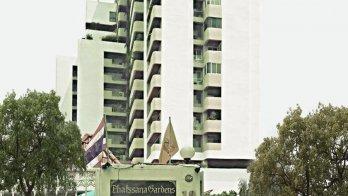 Phatssana Gardens