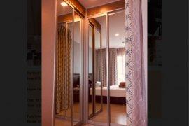 2 Bedroom Condo for rent in Life Sukhumvit 48, Phra Khanong, Bangkok
