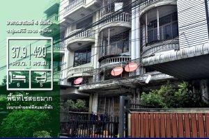 ขายเชิงพาณิชย์ 6 ห้องนอน ใน กรุงเทพ