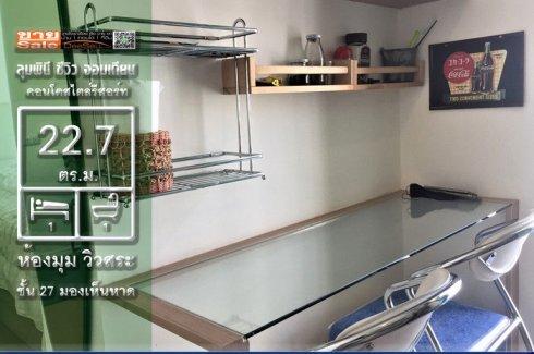 ขายคอนโด ลุมพินี ซีวิว จอมเทียน  1 ห้องนอน ใน นาเกลือ, พัทยา