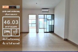 ขายคอนโด ศุภาลัย ลอฟท์ สถานีตลาดพลู  1 ห้องนอน ใน บุคคโล, ธนบุรี ใกล้  BTS ตลาดพลู