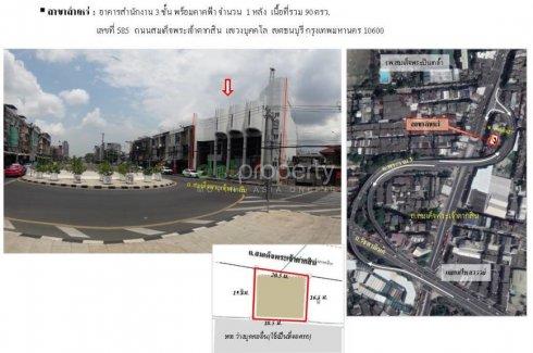 ขายเชิงพาณิชย์ ใน ธนบุรี, กรุงเทพ