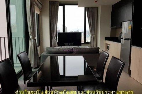 ขายหรือให้เช่าคอนโด เอดจ์ สุขุมวิท 23  2 ห้องนอน ใน คลองเตยเหนือ, วัฒนา ใกล้  MRT สุขุมวิท